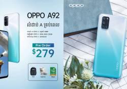 OPPO A92 កាមេរ៉ា AI 4 គ្រាប់ទំហំ 48MP រ៉េមធំ 8GB មេម៉ូរីធំ 128GB ថ្មខ្លាំងទំហំ 5000mAh បង្ហាញវត្តមានជាផ្លូវការនៅម្ពុជាហើយ បើកកក់ទុកមុនតម្លៃពិឃាត 279$ ប៉ុណ្ណោះ