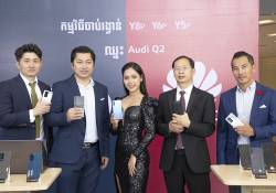 Huawei Y8p រៀមច្បង Huawei Y6p មកដល់ភ្លាម ហួវៃចាប់ឆ្នោតរកអ្នកមានឱកាសឈ្នះ Audi Q2 ភ្លែត