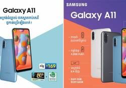 តោះ...មកដឹងពីលក្ខណៈពិសេសរបស់ស្មាតហ្វូនជំនាន់ថ្មី Samsung Galaxy A11…ថា អស្ចារ្យ និងល្អលើសពីការស្មានប៉ុណ្ណា…!!