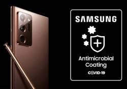 Samsung នឹងបញ្ចេញនូវស្រោមការពារ 'Antimicrobial Coating' សម្រាប់ស្មាតហ្វូនជំនាន់ថ្មី របស់ខ្លួន ដើម្បីប្រយុទ្ធប្រឆាំងជាមួយនឹងកូរ៉ូណាវីរុស