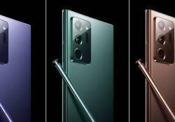 លឺថា…! Galaxy Note 20 ដែលលក់សម្រាប់ទីផ្សារអាមេរិក នឹងប្រើកំពូលឈីប Snapdragon 865+ ខណៈដែល Note 21 ដែលចេញឆ្នាំក្រោយនឹងប្រើឈីបខ្នាត 3nm