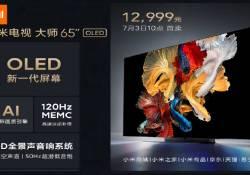 ទូរទស្សន៍ Xiaomi Master Series OLED TV 65 អ៊ីង បានបង្ហាញខ្លួននៅក្នុងទីផ្សារប្រទេសចិនហើយ គឺមានតម្លៃ $1,840