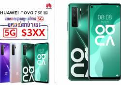 ល្មមដល់ពេលផ្លាស់ប្តូរទូរស័ព្ទ 4G ទៅកាន់តែ 5G ហើយ! Huawei nova 7 SE ស្មាតហ្វូនសេរីថ្មីទ្រទ្រង់បច្ចេកវិទ្យា 5G តម្លៃត្រឹមតែ 3XX ដុល្លារប៉ុណ្ណោះ នឹងមកដល់ឆាប់ៗនេះហើយ