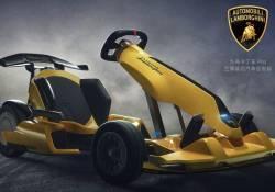 ពិតជាអស្ចារ្យមែន! Ninebot Gokart Pro Lamborghini Edition គ្រាន់តែប្រកាសដាក់លក់ភ្លាម គឺអស់ពីស្តុកភ្លាមតែម្តង!