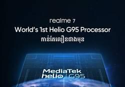 realme 7 Series ដំណើរការលើបន្ទះឈីប Media Tek Helio G95 ដែលប្រកាសដំបូងគេក្នុងពិភពលោក បានក្លាយជម្រើសដ៏ល្អបំផុតសម្រាប់ហ្គេមមីងស្មាតហ្វូន ដែលមានតម្លៃក្រោម 300 ដុល្លារ