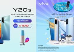 ស្មាតហ្វូន vivo Y20s ចេញលក់ជាផ្លូវការតម្លៃត្រឹមតែ $199 ហើយថែមទាំងមានការប្រម៉ូសិនចាប់រង្វាន់ពិសេសចាប់ពីថ្ងៃទី 21 ដល់ថ្ងៃទី 30 ខែកញ្ញា ឆ្នាំ 2020
