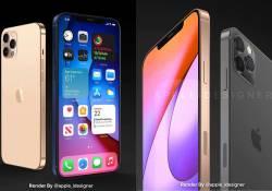 រូបភាពចុងក្រោយបំផុតរបស់ស្មាតហ្វូន iPhone 12 Pro និង iPhone 12 Max ត្រូវបានគេទម្លាយចេញមុនការប្រកាសថ្ងៃនេះ