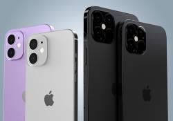 ដំណឹងថ្មី៖ ព្រឹត្តិការណ៍នៃការប្រកាសចេញនូវ iPhone 12 គឺនឹងធ្វើឡើងនៅថ្ងៃទី 13 ខែតុលានេះ