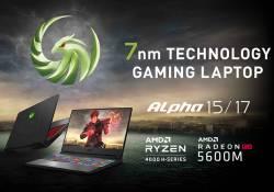 ចាប់យកភាពជោគជ័យក្នុងការលេងហ្គេមជាមួយនឹងកុំព្យូទ័រ MSI ដែលដំណើរការដោយបន្ទះឈីប AMD ដែលពិតជាខ្លាំងក្នុងការប្រើប្រាស់