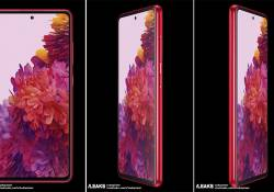 បែកធ្លាយនូវរូបភាពជាច្រើនសន្លឹករបស់ស្មាតហ្វូន Samsung Galaxy S20 FE ដែលបង្ហាញចេញរូបរាងច្បាស់បំផុត