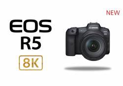 Canon EOS R5 គឺជាកាមេរ៉ាថ្មីម៉ូឌែលប្រណិតដែលមានសមត្ថភាពខ្លាំងនៅក្នុងទីផ្សារនាពេលពេលបច្ចុប្បន្ននេះ