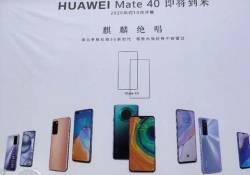 ស្មាតហ្វូនស៊េរីថ្មី  Huawei mate 40 Series ប្រហែលជាមានការទ្រទ្រង់ទៅលើបច្ចេកវិទ្យា 66W Fast Charging