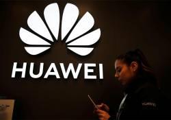 អ៊ីតាលី បានធ្វើការរារាំងក្រុមហ៊ុន Fastweb មិនអោយចុះហត្ថលេខាលើកិច្ចព្រមព្រៀងបច្ចេកវិទ្យា 5G ជាមួយនឹង Huawei នៅក្នុងទឹកដីរបស់ខ្លួន