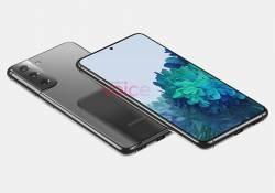 Samsung អាចនឹងប្រើប្រាស់នូវស្លាកសញ្ញាពាណិជ្ជកម្ម 'Samsung Blade' ទៅលើស្មាតហ្វូន Galaxy S21 Series មុនគេ