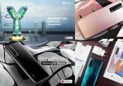 កាន់តែច្បាស់ហើយស្មាតហ្វូនស៊េរិថ្មីត្រកូល Y បន្ទាប់ គឺ Huawei Y7a! ស្មាតហ្វូននេះ នឹងបង្ហាញខ្លួនក្នុងពេលឆាប់ៗនេះហើយ!