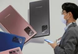 របាយការណ៍៖ ប្រាក់ចំណេញអាជីវកម្មស្មាតហ្វូន Samsung នៅក្នុងត្រីមាសទី 3 ឆ្នាំ 2020 នេះ គឺមានការកើនឡើងខ្ពស់បំផុត