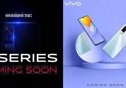 vivo Y Series គឺស្មាតហ្វូនដំបូងបំផុតដែលត្រៀមបង្ហាញខ្លួនសម្រាប់ដើមឆ្នាំ 2021 នេះ ដែលនឹងផ្តល់ននូវបទពិសោធន៍ថ្មីកាន់តែអស្ចារ្យ!