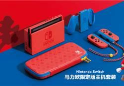 ពាក្យចចាមអារ៉ាមថ្មីមួយនិយាយថា Nintendo Switch Pro ដែលទ្រទ្រង់ទៅលើកម្រិតភាពច្បាស់ 4K នឹងបង្ហាញខ្លួននៅចុងឆ្នាំនេះហើយ