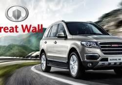 ក្រុមហ៊ុន Xiaomi កំពុងតែចរចារជាមួយនឹងក្រុមហ៊ុនផលិតរថយន្ត Great Wall Motors ដើម្បីផលិតនូវរថយន្តអគ្គិសនីក្នុងរោងចក្ររបស់ខ្លួន