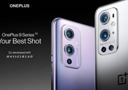 នៅមុនការប្រកាសជាផ្លូវការណ៍នៅក្នុងប្រទេសចិន ស្មាតហ្វូនស៊េរីថ្មី OnePlus 9 Series មានការបញ្ជាទិញមុនជាង 2 លានគ្រឿងរួចទៅហើយ