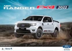 New Ford Ranger FX4 ដែលជាសមាជិកថ្មីនៃរថយន្ត Ford Pickup ស៊េរីថ្មីឆ្នាំ 2022 បានមកដល់កម្ពុជាហើយ