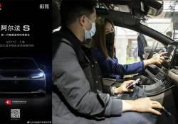 Huawei បាននិយាយថា រថយន្តឆ្លាតវៃរបស់ខ្លួន អាចបើកបរបានចម្ងាយ 1 ពាន់គីឡូម៉ែត្រ ខ្លាំងជាងរថយន្តរបស់ Tesla នាពេលបច្ចុប្បន្ន