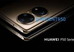 រូបភាពថ្មីបង្ហាញថា កំពូលស្មាតហ្វូន Huawei P50 Series នឹងមានប្រព័ន្ធកាមេរ៉ាក្រោយរាងជារង្វង់ចំនួនពីរដែលផ្ទុកលែនកាមេរ៉ា 4 គ្រាប់