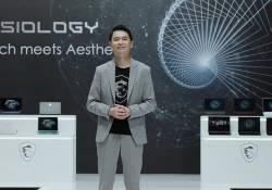 MSIology: Tech meets Aesthetic ព្រឹត្តិការណ៍ដ៏អស្ចារ្យដែលបង្ហាញចេញនូវសមិទ្ធិផលថ្មីដែលប្រើប្រាស់នូវបន្ទះឈីបថ្មី Intel® H Series ជំនាន់ទី 11