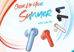 កាសស្តាប់ Anker Soundcore Life P3 TWS Earbuds បង្ហាញខ្លួនជាមួយបច្ចេកវិទ្យា ANC នឹងមានជម្រើស 5 ពណ៌យ៉ាងស្រស់ស្អាតបំផុត