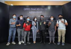 កំពូលស្មាតហ្វូន OPPO Find X3 Pro បានលាតត្រដាងភាពអស្ចារ្យរបស់ខ្លួននៅក្នុងកម្មវិធីតេស្តដំបូងដល់អ្នកសារព័ត៌មានល្បីៗក្នុងប្រទេសកម្ពុជា