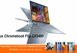 ASUS បានប្រកាសចេញកុំព្យូទ័រយួរដៃ Chromebook ជំនាន់ថ្មីរបស់ខ្លួនដែលមានបំពាក់នូវ CPU Intel-core i7 ជំនាន់ទី 11 និងចេញលក់ក្នុងតម្លៃជាង $1,000