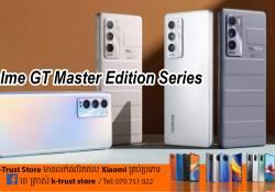 ការឌីស្សាញរូបរាងរបស់ស្មាតហ្វូនស៊េរីថ្មី realme GT Master Edition Series គឺពិតជាទាក់ទាញ និងប្លែកជាទីបំផុត