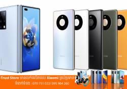 Huawei Mate 40 Pro 4G និង Mate X2 4G ដែលបំពាក់នូវបន្ទះឈីប Kirin 9000 SoC បង្ហាញខ្លួននៅលើអនឡាញនៅក្នុងប្រទេសចិន