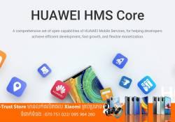 នៅពេលនេះ ក្រុមហ៊ុន Huawei បានចាប់ផ្តើមប្រកាសចេញនូវ HMS Core 6.0 សម្រាប់ទីផ្សារសកលហើយ