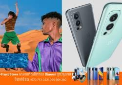 OnePlus Nord 2 5G បង្ហាញខ្លួនហើយ គឺបំពាក់នូវបន្ទះឈីប Dimensity 1200 មានកាមេរ៉ាទំហំ 50MP-OIS និងបច្ចេកវិទ្យាសាកថ្មកំលាំង 65W WarpCharge