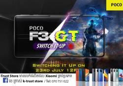 POCO F3 GT គឺគោលដៅសម្រាប់អ្នកលេងហ្គេមដោយសារតែស្មាតហ្វូននេះមានកម្រិតអេក្រង់ 480Hz Touch Sampling Rate