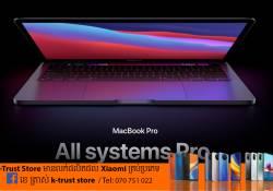 Bloomberg បាននិយាយថា Apple MacBook Pro 14-inc និង 16-inch ទំនងជាប្រកាសចេញនៅចន្លោះខែកញ្ញាទៅខែវិចិ្ឆកាឆ្នាំ 2021