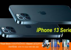 Wedbush នៅតែអះអាងថា iPhone 13 Pro និង 13 Pro Max នឹងមានម៉េមូរី 1TB ហើយនិងបំពាក់បច្ចេកវិទ្យាកាមេរ៉ា LiDAR ដូចគ្នា