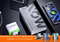 Infinix Concept Phone 2021 នឹងបំពាក់នូវបច្ចេកវិទ្យាសាកថ្មលឿន 160W Ultra-Fast Charge ដែលបញ្ចូលពេញ 100% ប្រើពេលតែ 11.28 នាទីប៉ុណ្ណោះ