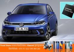 របាយការណ៍ថ្មី៖ ក្រុមហ៊ុន Samsung Electronics នឹងផ្គត់ផ្គង់បន្ទះឈីបសម្រាប់ក្រុមហ៊ុនផលិតរថយន្ត Volkswagen