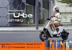 ក្រុមហ៊ុន Honda បាននាំមកនូវម៉ូតូអគ្គិសនី U-BE ឆ្នាំ 2021 ដែលមានតម្លៃសមរម្យបំផុតសម្រាប់ទីផ្សារប្រទេសចិន