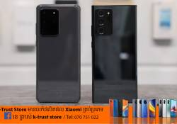 Samsung Galaxy S10, S20, Note 10 និង Note 20 ទទួលបានការធ្វើបច្ចុប្បន្នភាពឡើងមកកាន់ One UI3.1.1
