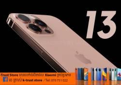 មានការទម្លាយថា វត្តមានរបស់ iPhone 13 Series នាពេលដ៏ខ្លីនេះ គឺនឹងមាន 4 ម៉ូដែល ហើយក៏និងមានពណ៌ថ្មី Rose Gold ផងដែរ