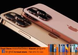 iPhone 13 ត្រូវបានគេព្យាករណ៍ថា នឹងមានតម្លៃខ្ពស់ជាងជំនាន់មុន ដោយសារតែការតម្លៃថ្លៃទៅលើបន្ទះឈីប