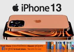 iPhone 13 Series នឹងបំពាក់មុខងារ Low Earth Orbit ដែលអាចខល ផ្ញើសារ និងប្រើអ៊ីនធ័រណិតបាន បើទោះបីជាទូរស័ព្ទគ្មានសេវាក៏ដោយ