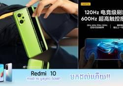 realme GT Neo2 នឹងបង្ហាញខ្លួនជាមួយបន្ទះឈីប Dimensity 1200 និងមានថ្មទំហំ 4500mAh ហើយនឹងមានតម្លៃ $310
