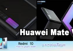 ហ្គេមីងឡេបថប់ Redmi G2021 បង្ហាញខ្លួនជាផ្លូវការណ៍ជាមួយអេក្រង់កម្រិត 144Hz រួមនឹង GPU Nvidia RTX30 Series មានតម្លៃខ្ទង់ $1080