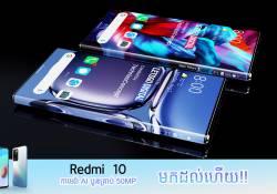 កំពូលស្មាតហ្វូន Huawei Mate 50 Pro ត្រូវបានគេទម្លាយថា អាចនឹងបង្ហាញខ្លួននៅក្នុងខែតុលាខាងមុខនេះហើយ