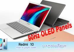 Samsung បានចាប់ផ្តើមផលិតបន្ទះអេក្រង់ OLED 90Hz ទំហំ 14 អ៊ីញសម្រាប់កុំព្យូទ័រយួរដៃក្នុងទ្រង់ទ្រាយធំហើយ