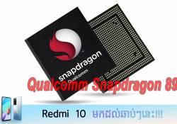 ឈីប Snapdragon 898 រត់មិនរួចជាមួយឈីប Exynos 2200 និង Bionic A15 នោះទេ នេះបើយោងតាមការធ្វើតេស្តបន្ទះឈីបនេះនៅលើ GFXBench